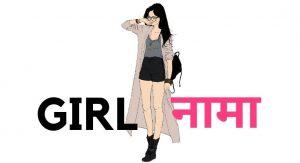 Girlnama.com